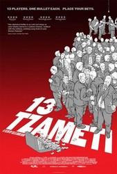 13 (Tzameti) Poster
