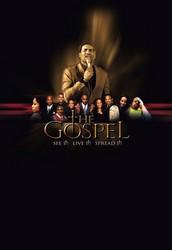 The Gospel Poster