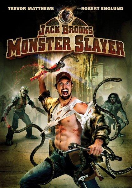 Jack Brooks: Monster Slayer Poster