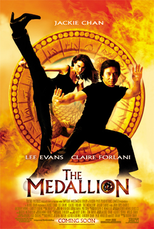 The Medallion movies in France