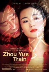 Zhou Yu's Train Poster